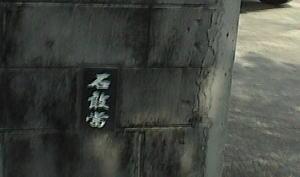 okinawa45.jpg